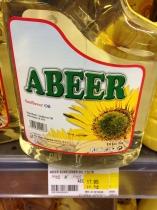 Beer Oil