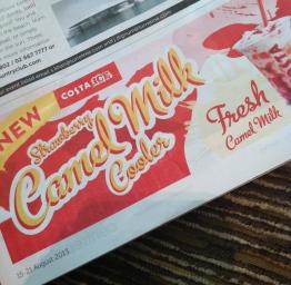 Camel Milk Coolata