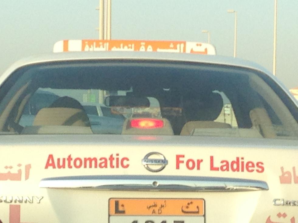 Cuz we're gender sensitive in Abu Dhabi.